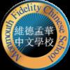 MFCS Logo 3